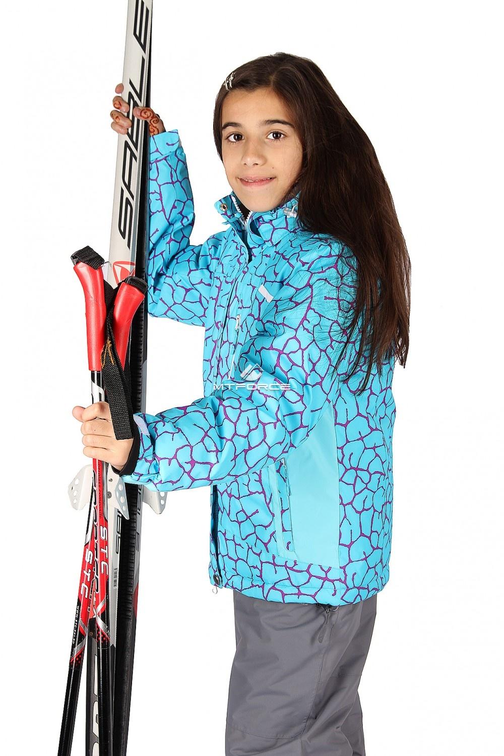 Купить оптом Куртка горнолыжная подростковая для девочки синего цвета 548-1S в Новосибирске