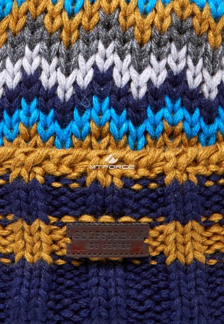 Купить оптом Шапка зимняя коричневого цвета 5543K