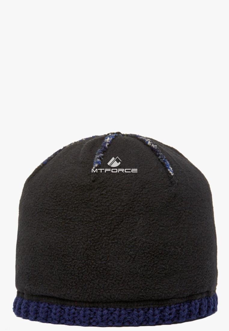 Купить оптом Шапка зимняя темно-синего цвета 5543TS