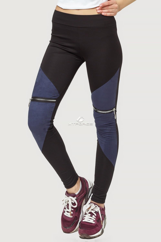 Купить оптом Брюки легинсы женские темно-синего цвета 056TS в Самаре