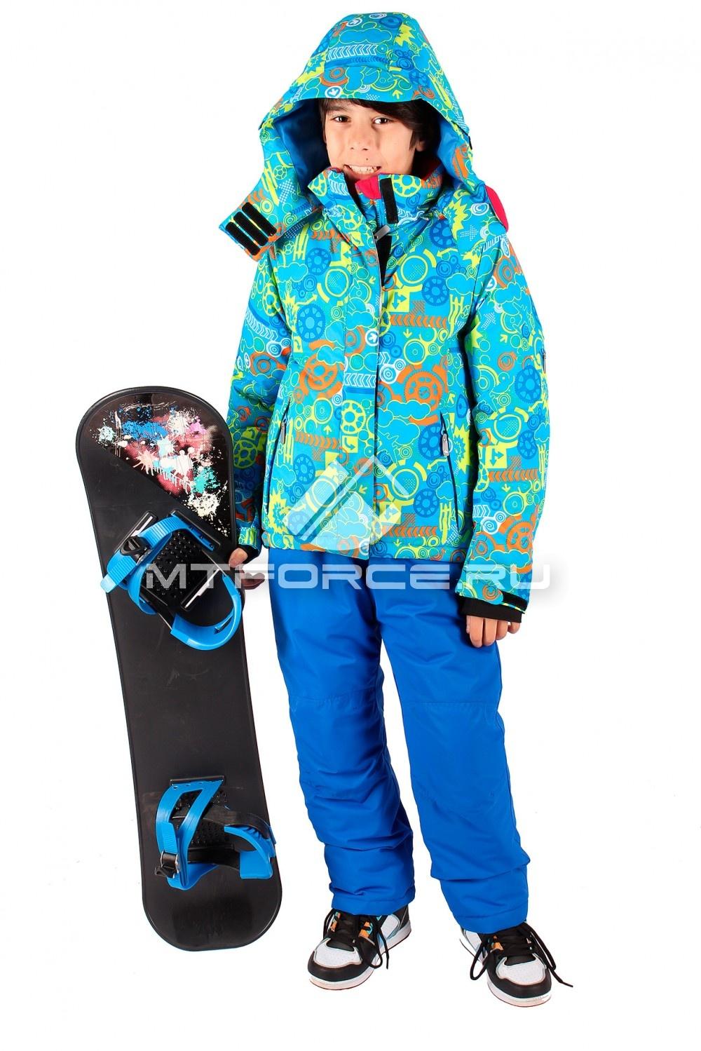 Купить оптом Костюм горнолыжный  для мальчика синий цвета 602S