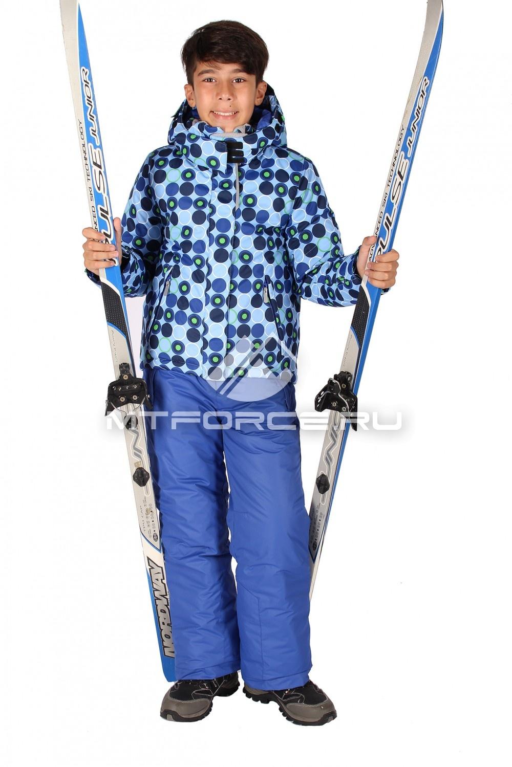 Купить оптом Костюм горнолыжный  для мальчика синего цвета 6101S