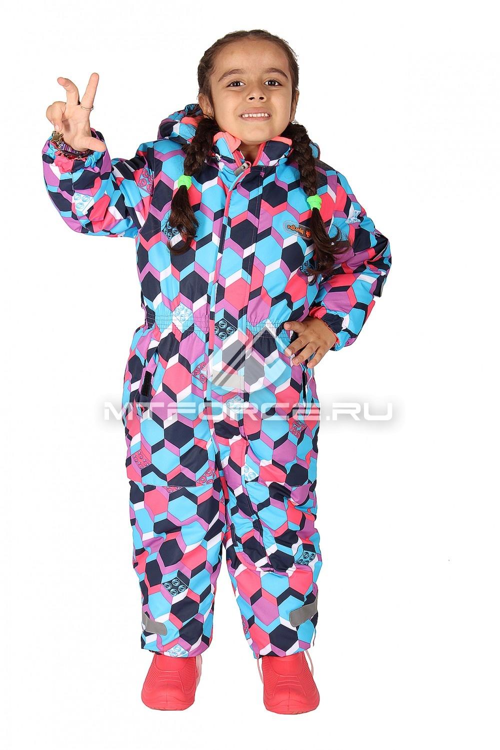 Купить                                  оптом Комбинезон горнолыжный детский фиолетового цвета 6102F