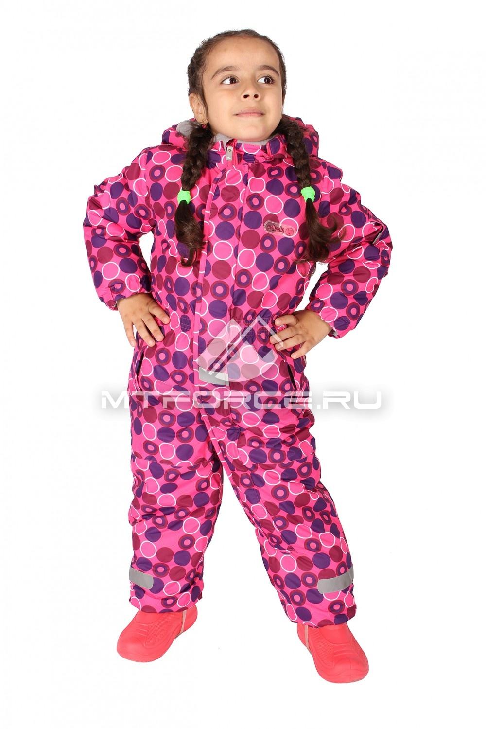 Купить                                  оптом Комбинезон горнолыжный детский розового цвета 6102R