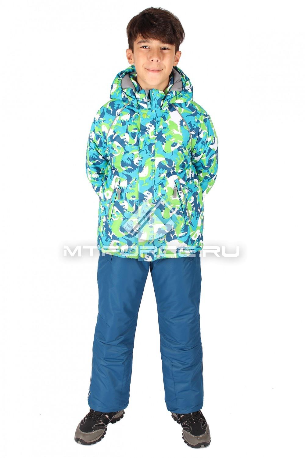 Купить                                  оптом Костюм горнолыжный  для мальчика зеленого цвета 6103Z