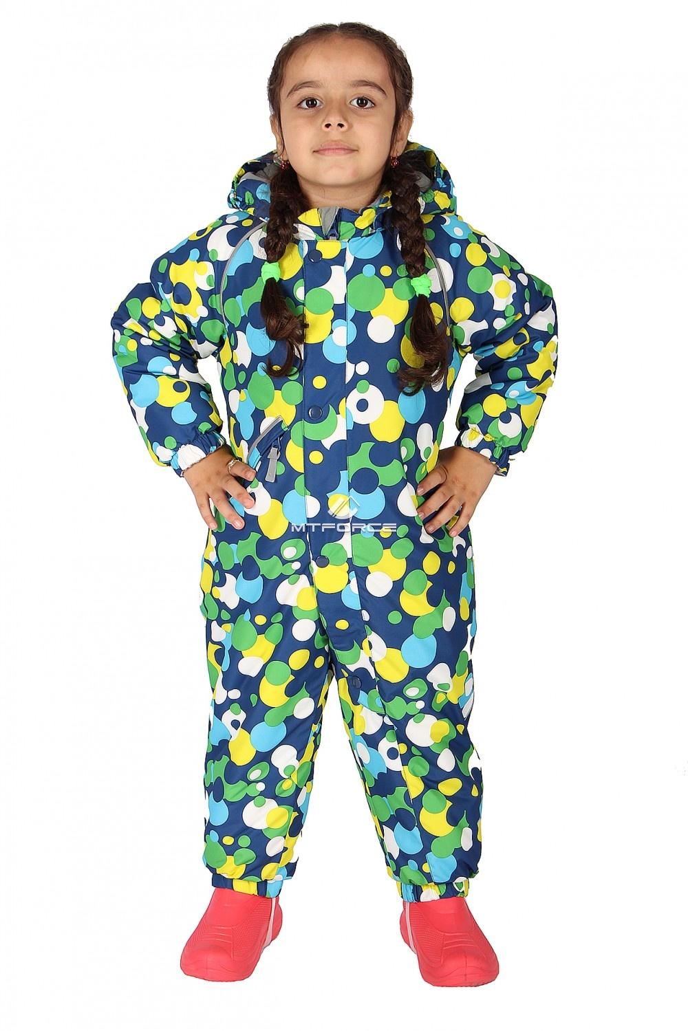 Купить оптом Комбинезон горнолыжный детский синего цвета 6110S в Санкт-Петербурге