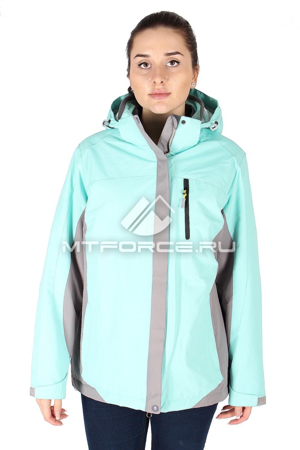 Купить оптом Куртка спортивная женская батал бирюзового цвета 626Br