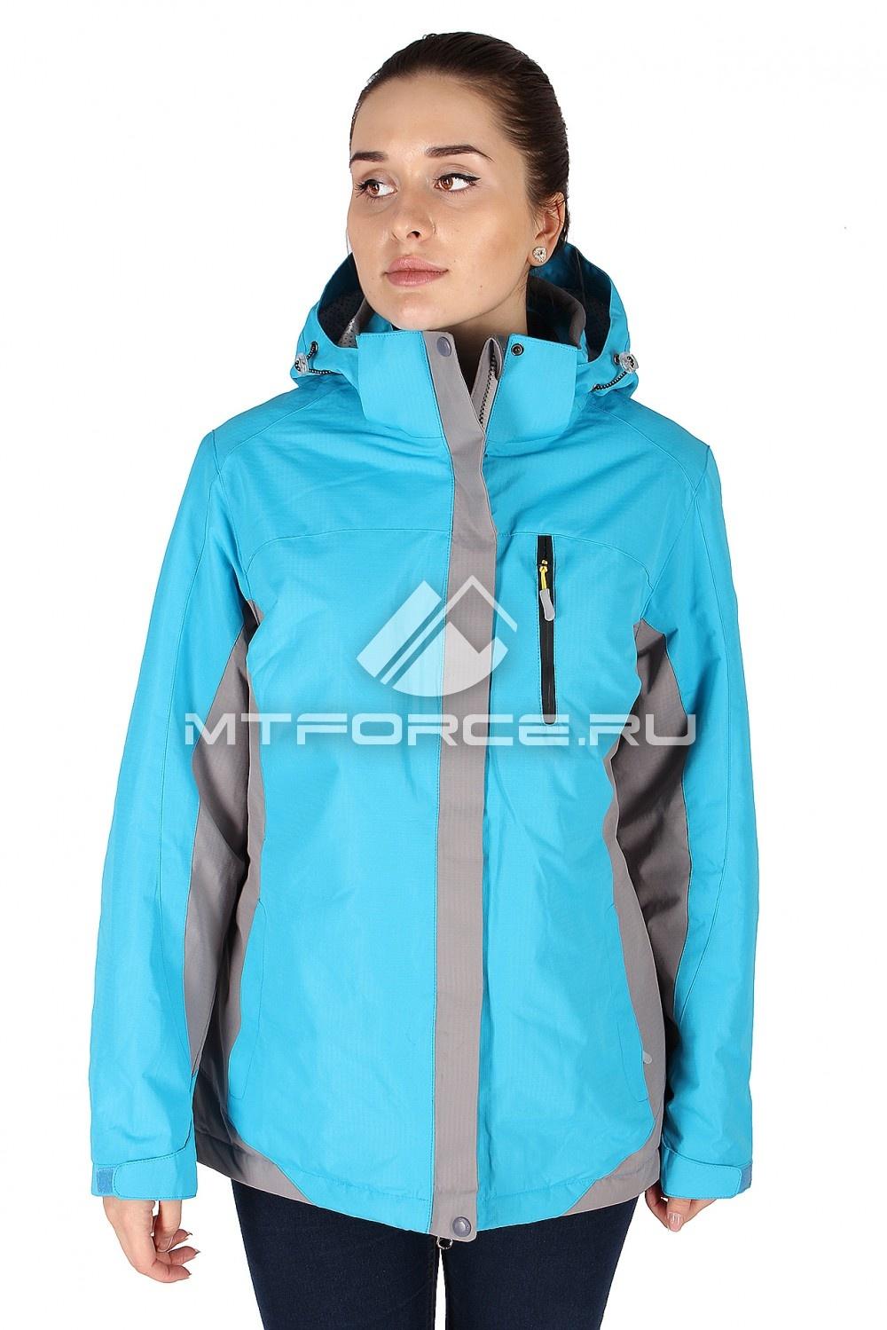 Купить                                  оптом Куртка спортивная женская батал синего цвета 626S