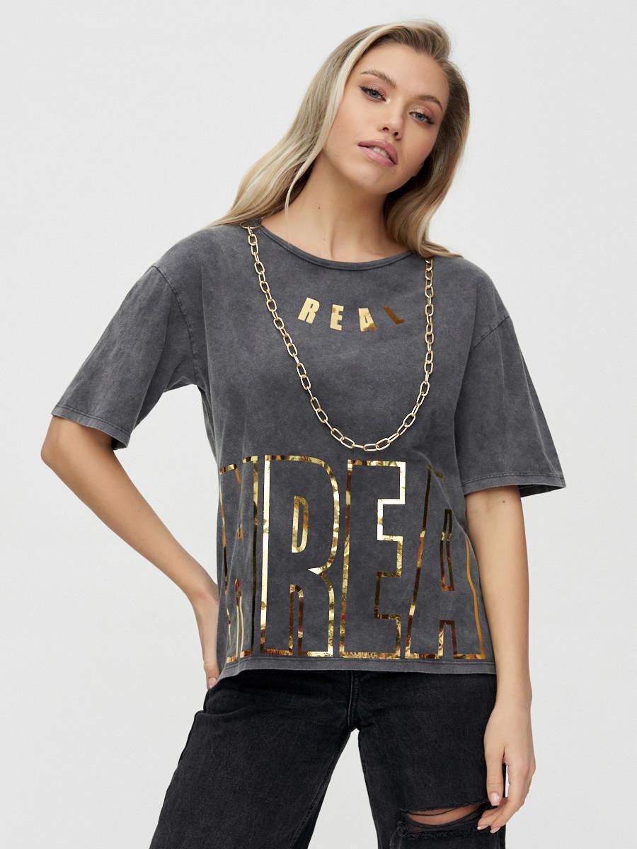 Купить оптом Женские футболки с надписями серого цвета 65015Sr в Екатеринбурге