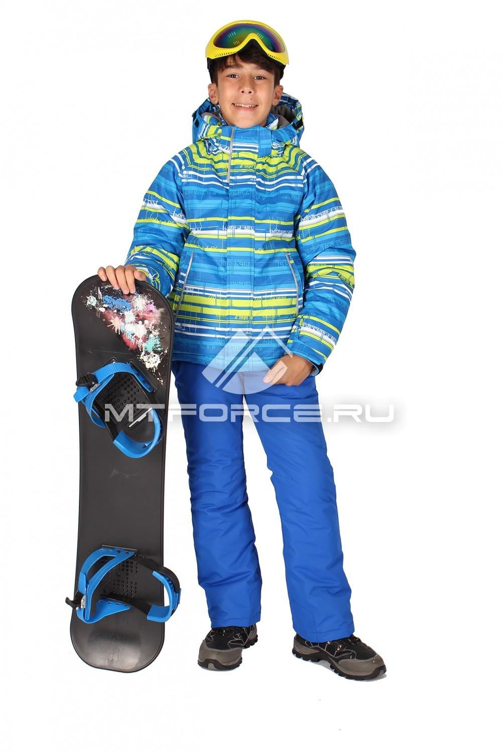 Купить                                  оптом Костюм горнолыжный  для мальчика синего цвета 703S