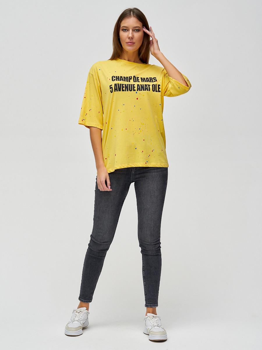 Купить оптом Женские футболки с надписями желтого цвета 76029J