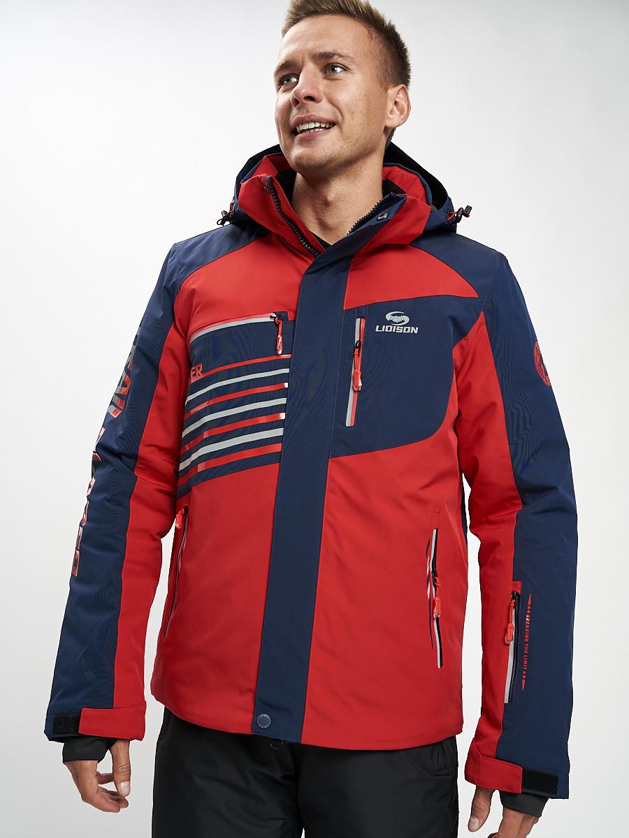 Купить оптом Горнолыжная куртка мужская красного цвета 77012Kr в Екатеринбурге