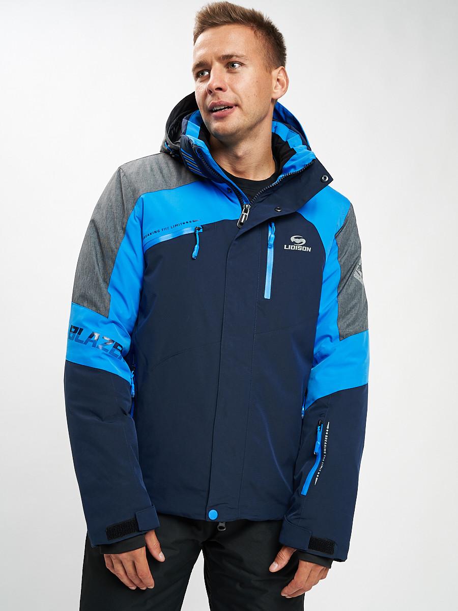 Купить оптом Горнолыжная куртка мужская синего цвета 77013S в Екатеринбурге
