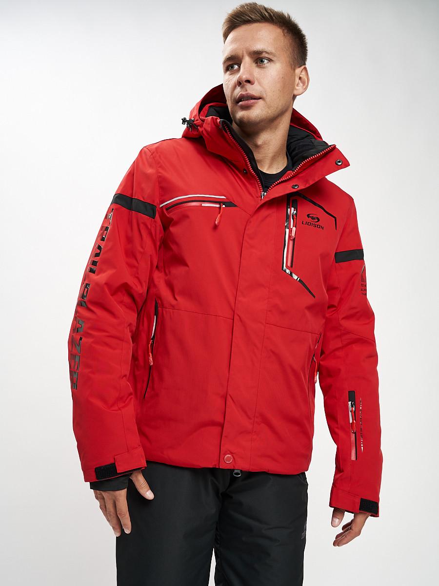 Купить оптом Горнолыжная куртка мужская красного цвета 77014Kr в Екатеринбурге