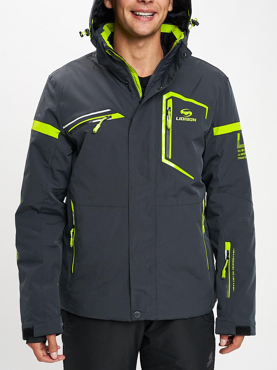 Купить оптом Горнолыжная куртка мужская темно-серого цвета 77014TC в Екатеринбурге