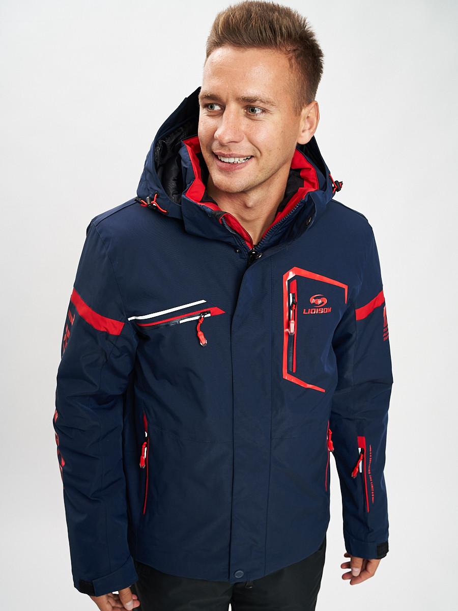 Купить оптом Горнолыжная куртка мужская темно-синего цвета 77014TS в Екатеринбурге