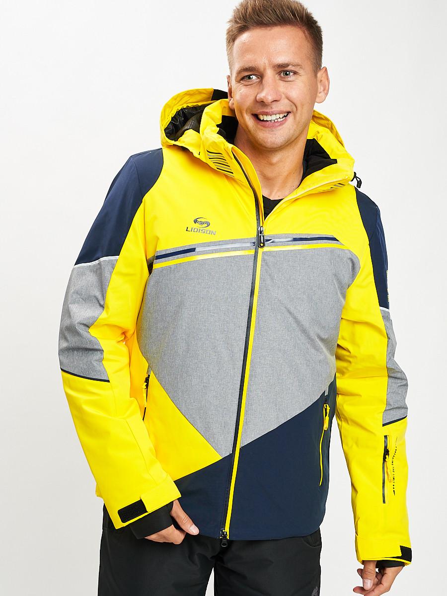 Купить оптом Горнолыжная куртка мужская желтого цвета 77016J в Екатеринбурге