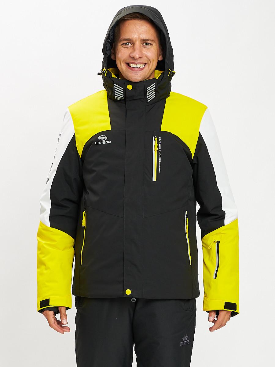 Купить оптом Горнолыжная куртка мужская желтого цвета 77018J в Екатеринбурге