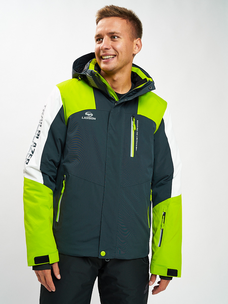 Купить оптом Горнолыжная куртка мужская зеленого цвета 77018Z в Екатеринбурге