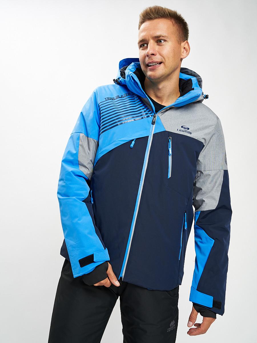 Купить оптом Горнолыжная куртка мужская синего цвета 77019S в Екатеринбурге