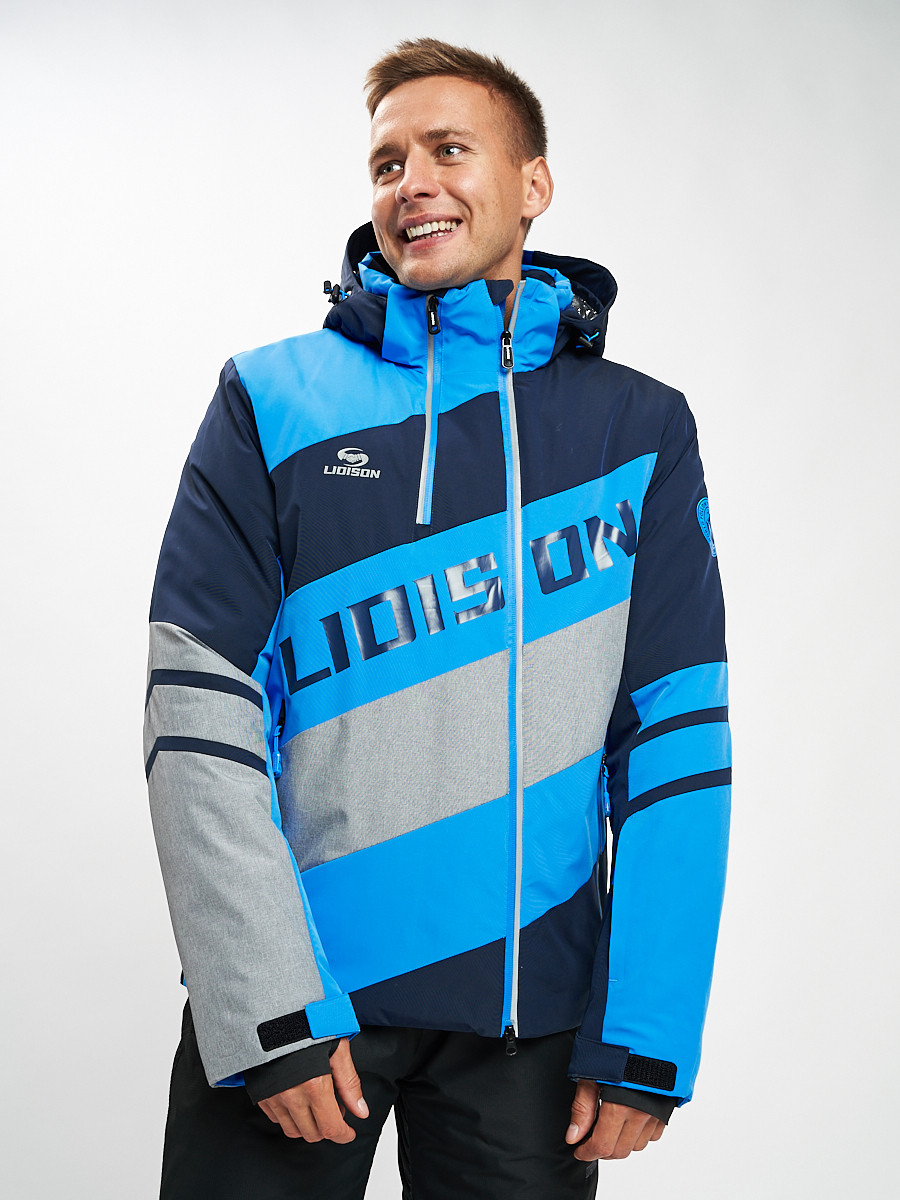 Купить оптом Горнолыжная куртка мужская синего цвета 77022S в Екатеринбурге
