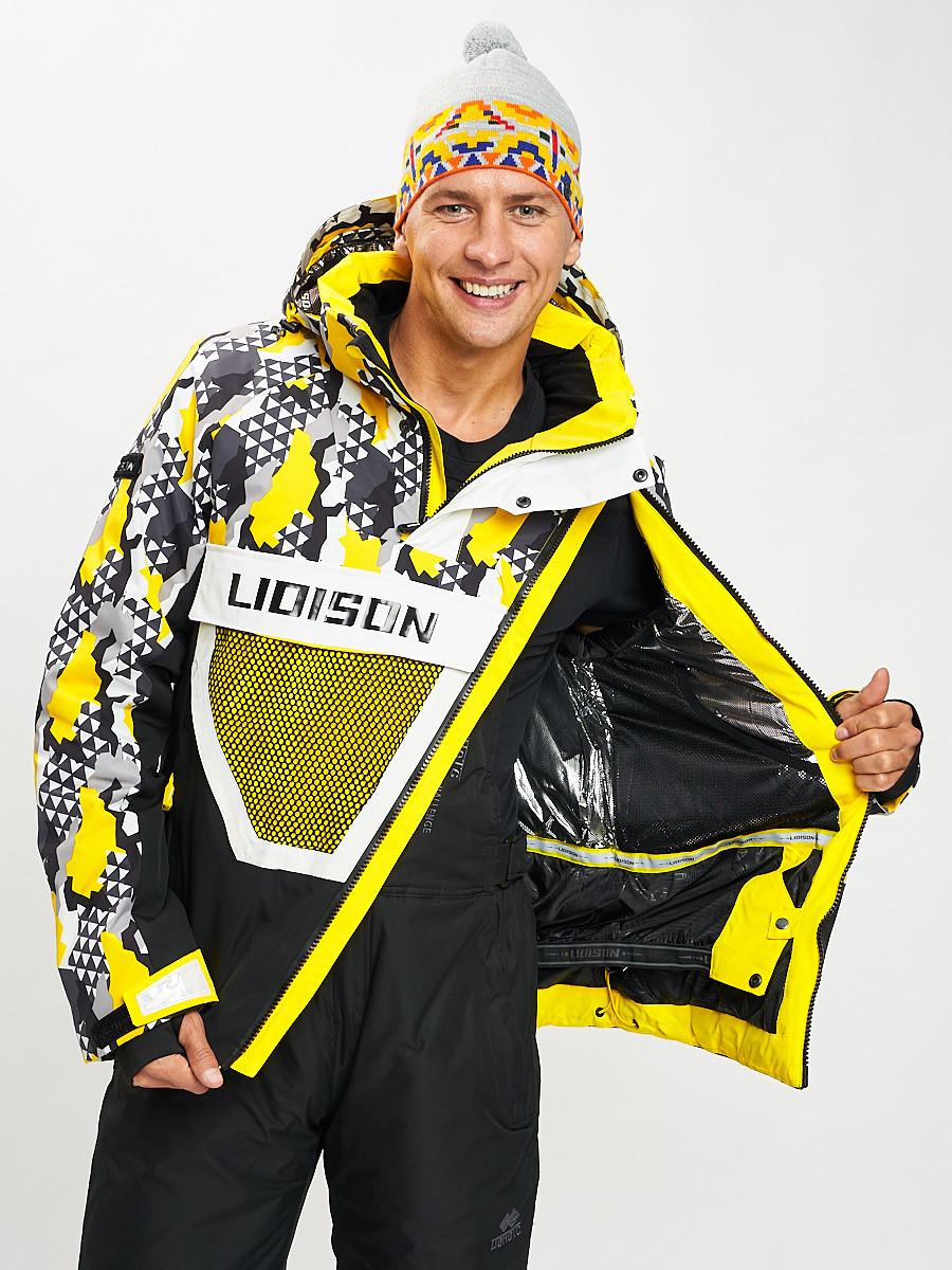 Купить оптом Горнолыжная куртка анорак мужская желтого цвета 77027J в Екатеринбурге