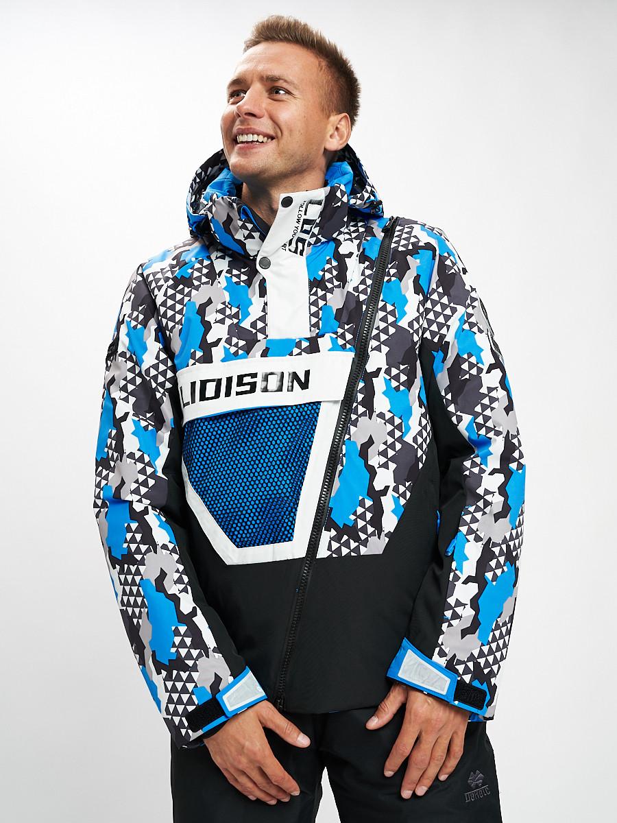 Купить оптом Горнолыжная куртка анорак мужская синего цвета 77027S в Екатеринбурге