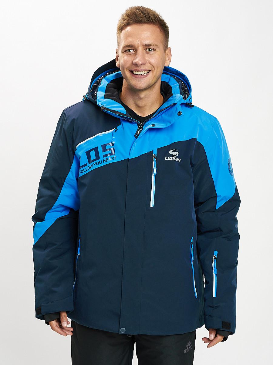 Купить оптом Горнолыжная куртка мужская большого размера синего цвета 77029S в Екатеринбурге