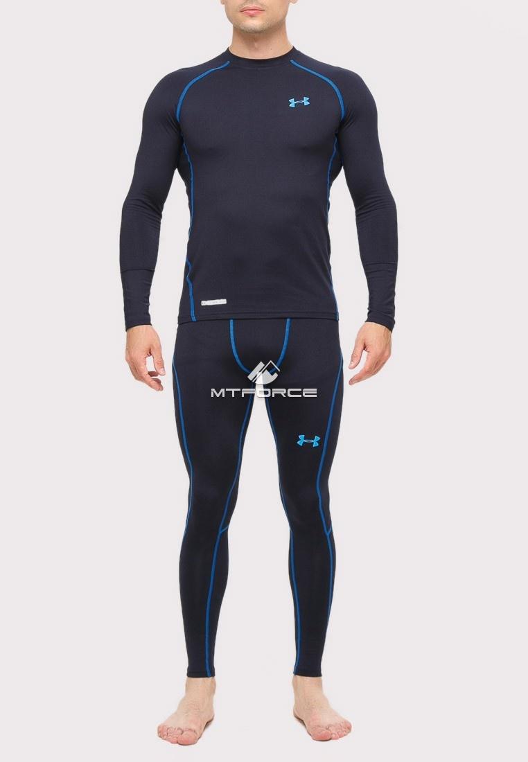 Купить оптом Термобелье мужское темно-синего цвета 8011TS