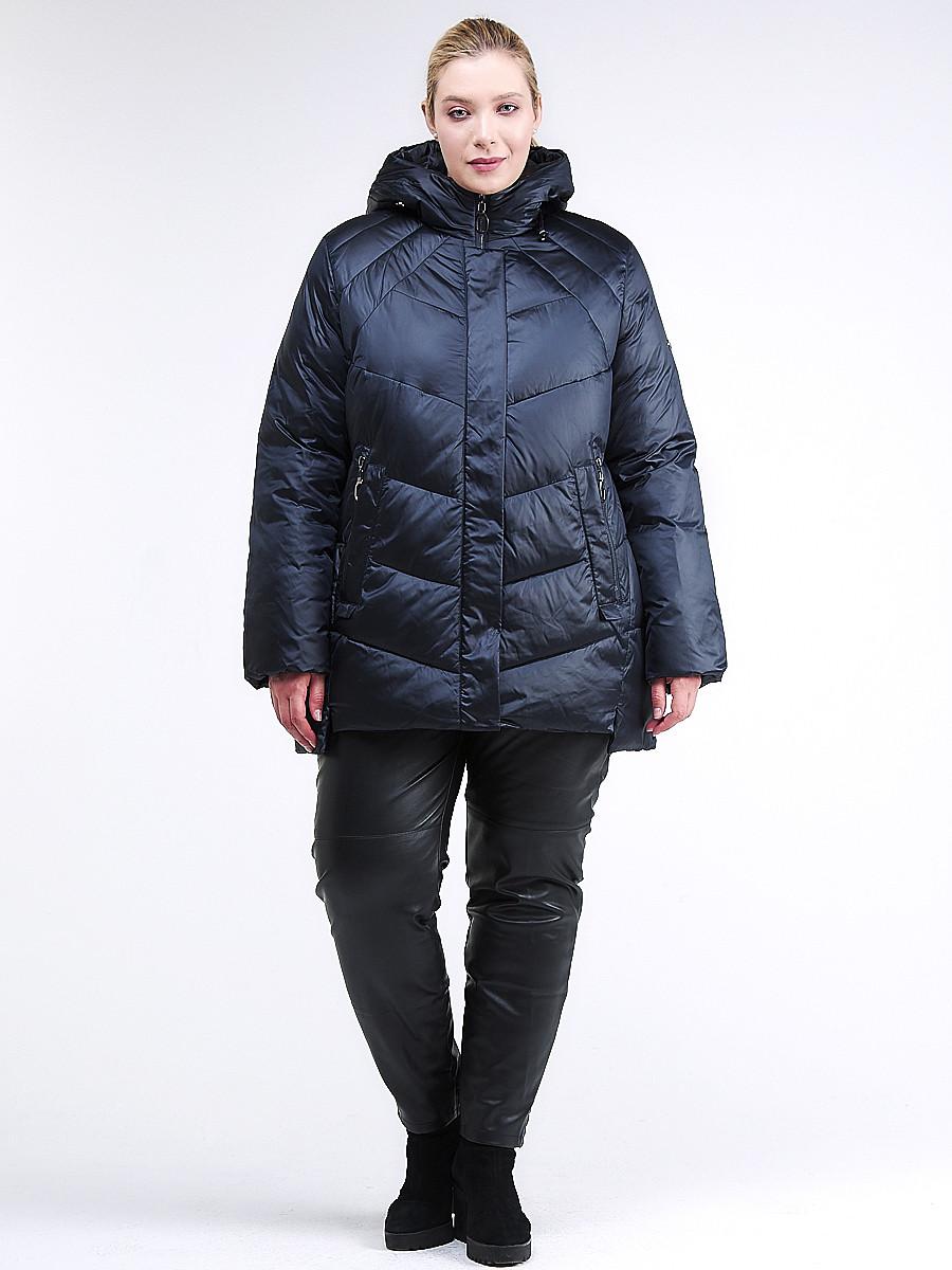 Купить оптом Куртка зимняя женская стеганная темно-синего цвета 85-923_5TS в Казани