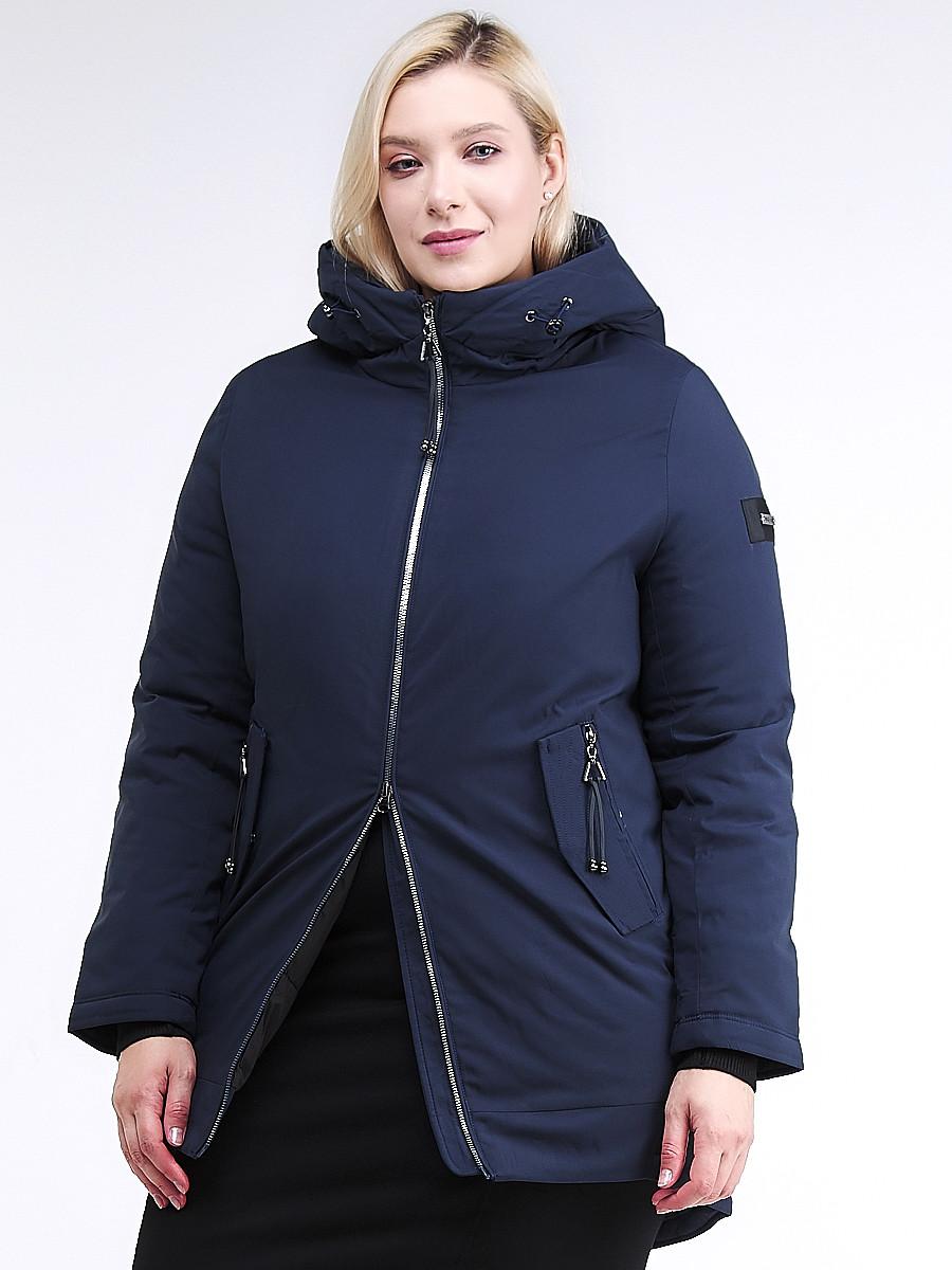 Купить оптом Куртка зимняя женская классическая темно-синего цвета 86-801_16TS
