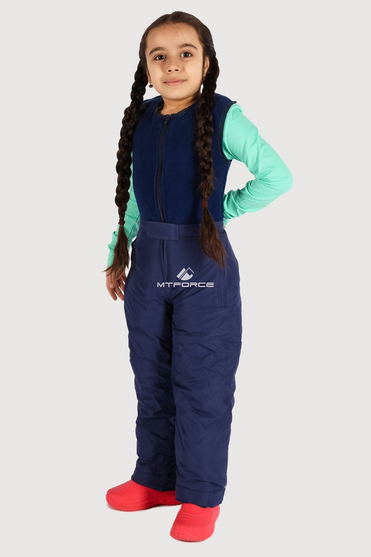 Купить                                      оптом Брюки горнолыжные подростковые для девочки темно-синего цвета 8736TS в  Красноярске