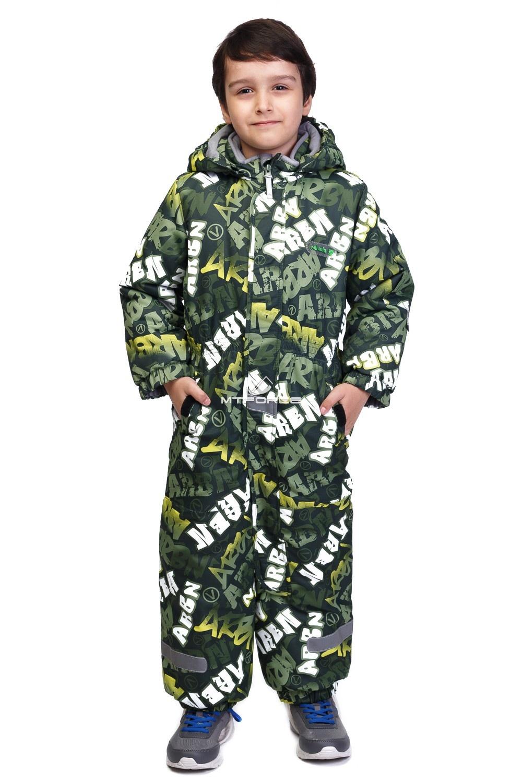 Купить оптом Комбинезон горнолыжный детский цвета хаки 8705Kh
