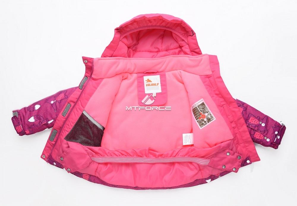 Купить оптом Горнолыжный костюм детский розовый 8812R в Ростове-на-Дону