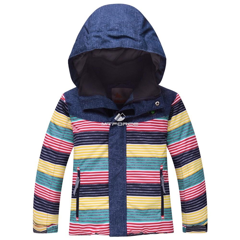Купить оптом Горнолыжный костюм детский темно-синий 8813TS