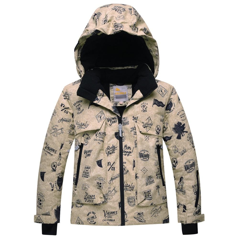 Купить оптом Горнолыжный костюм подростковый для мальчика бежевый 8819B в Воронеже