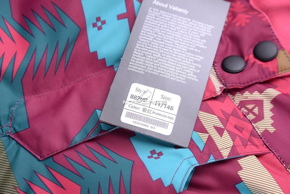 Купить оптом Горнолыжный костюм подростковый для девочки черный 8820Ch в Воронеже
