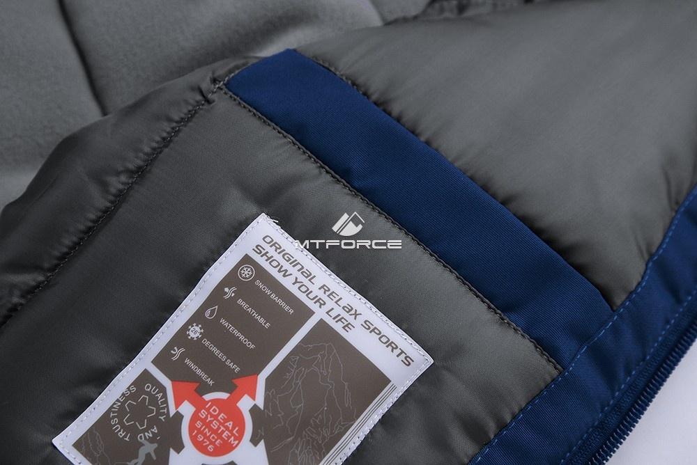 Купить оптом Горнолыжный костюм подростковый для мальчика серый 8823Sr в Воронеже