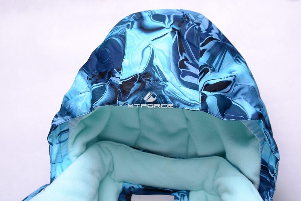 Купить оптом Горнолыжный костюм подростковый для девочки синий 8824S в Воронеже