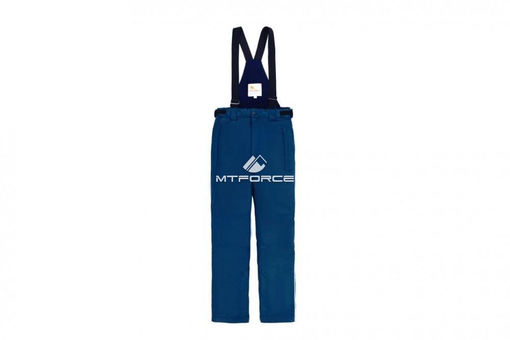 Купить оптом Горнолыжный костюм подростковый для мальчика синего 8825S