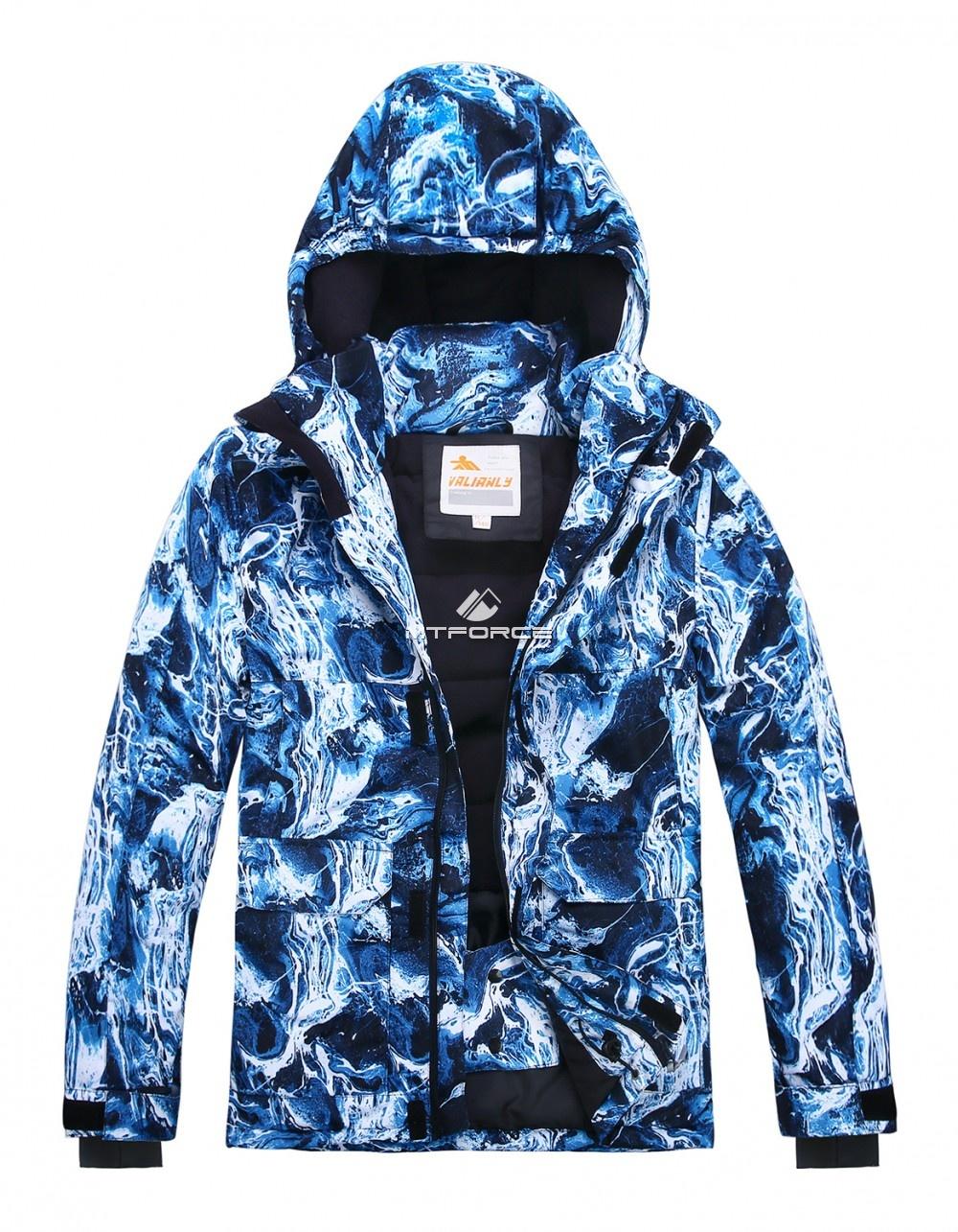 Купить оптом Горнолыжный костюм подростковый для мальчика синий 8827S в Воронеже