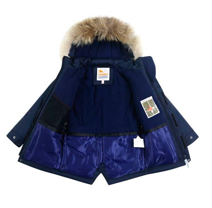 Купить оптом Куртка парка зимняя подростковая для мальчика цвета хаки 8831Kh