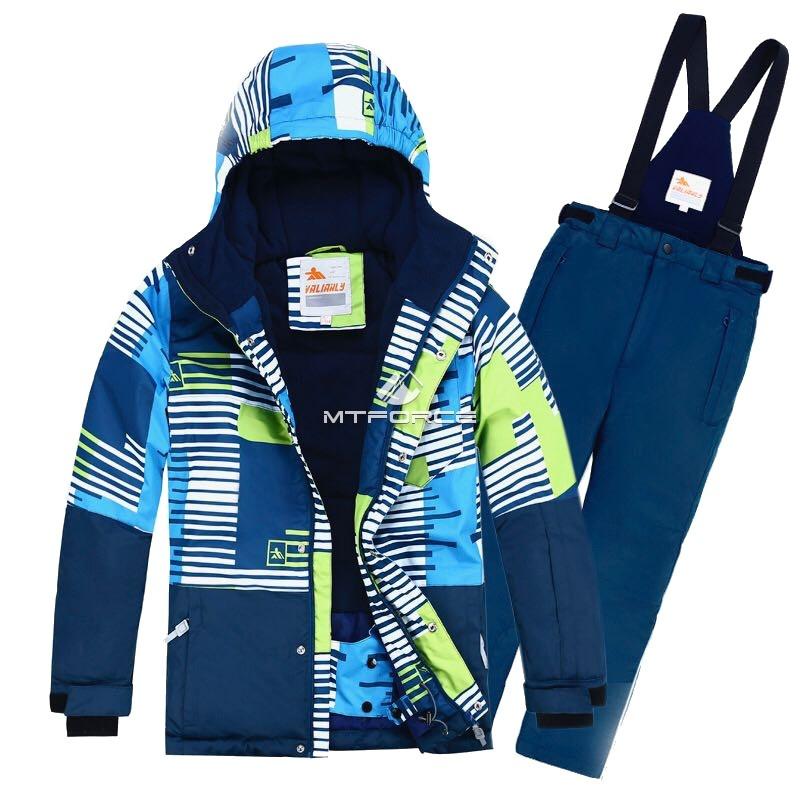 Купить оптом Горнолыжный костюм подростковый для мальчика синего 8825S в Нижнем Новгороде