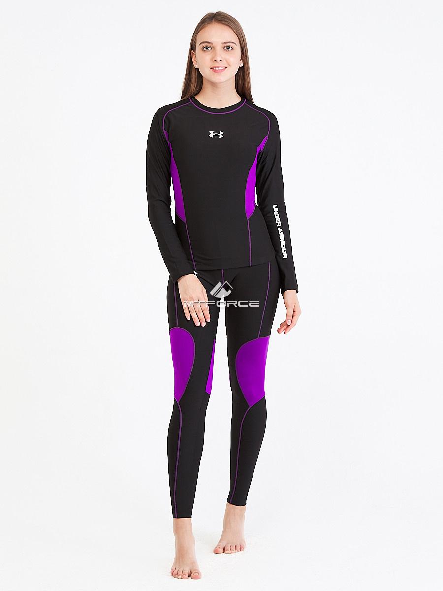 Купить оптом Термобелье женское фиолетового цвета 8882F в  Красноярске