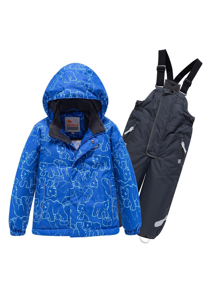 Купить оптом Горнолыжный костюм Valianly детский синего цвета 9011S в Екатеринбурге