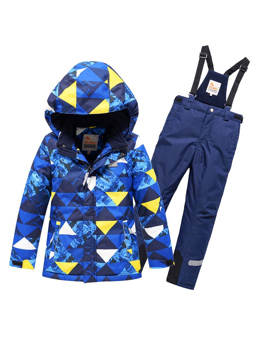 Купить оптом Горнолыжный костюм Valianly для мальчика синего цвета 9017S в Екатеринбурге