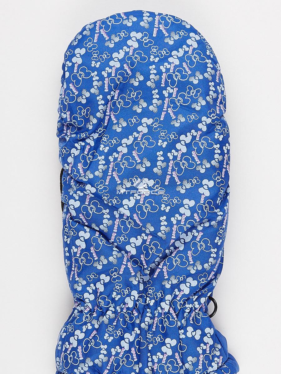 Купить оптом Рукавицы зимние женские повседневные синего цвета 902S в Новосибирске