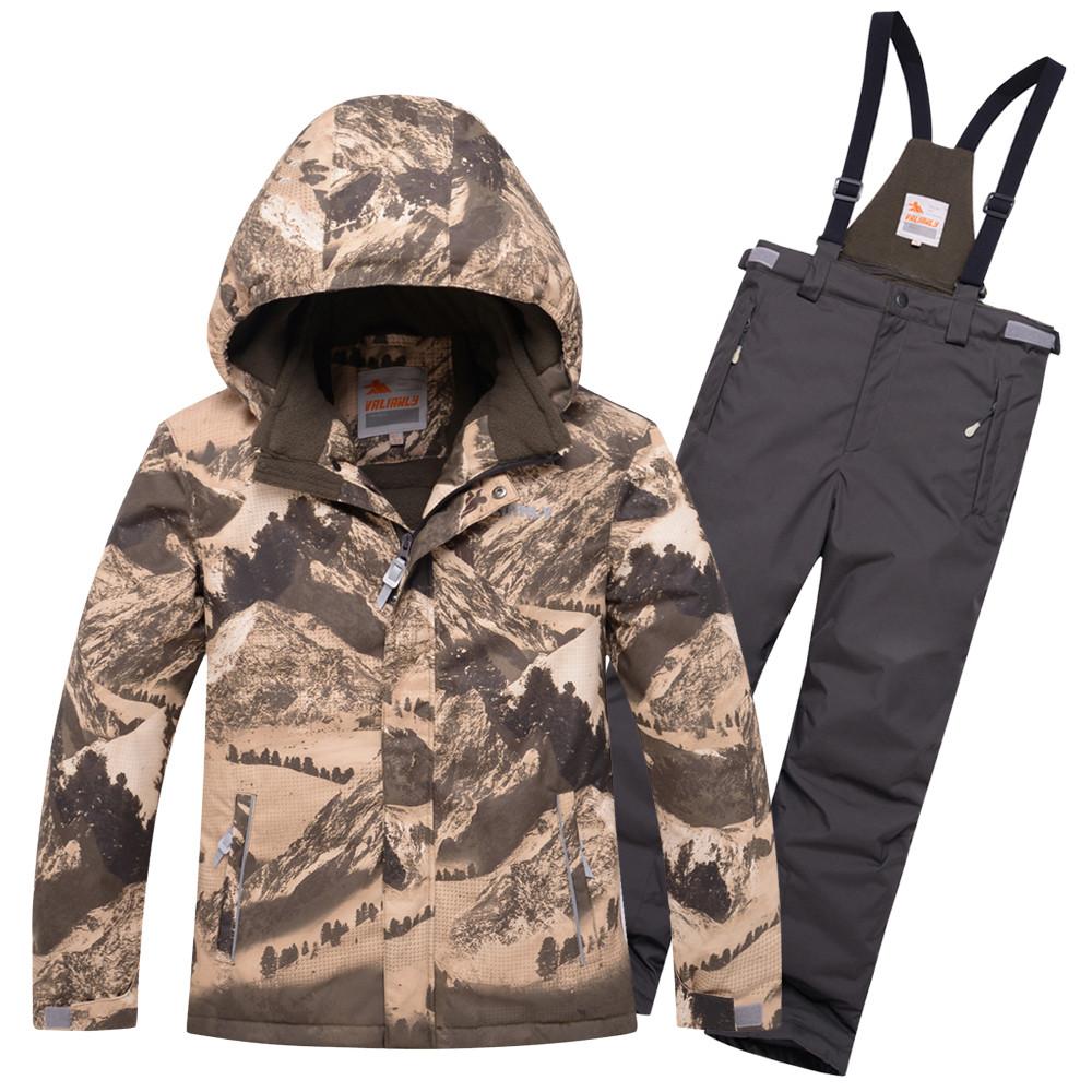 Купить оптом Горнолыжный костюм для мальчика Valianly коричневого цвета 9021K