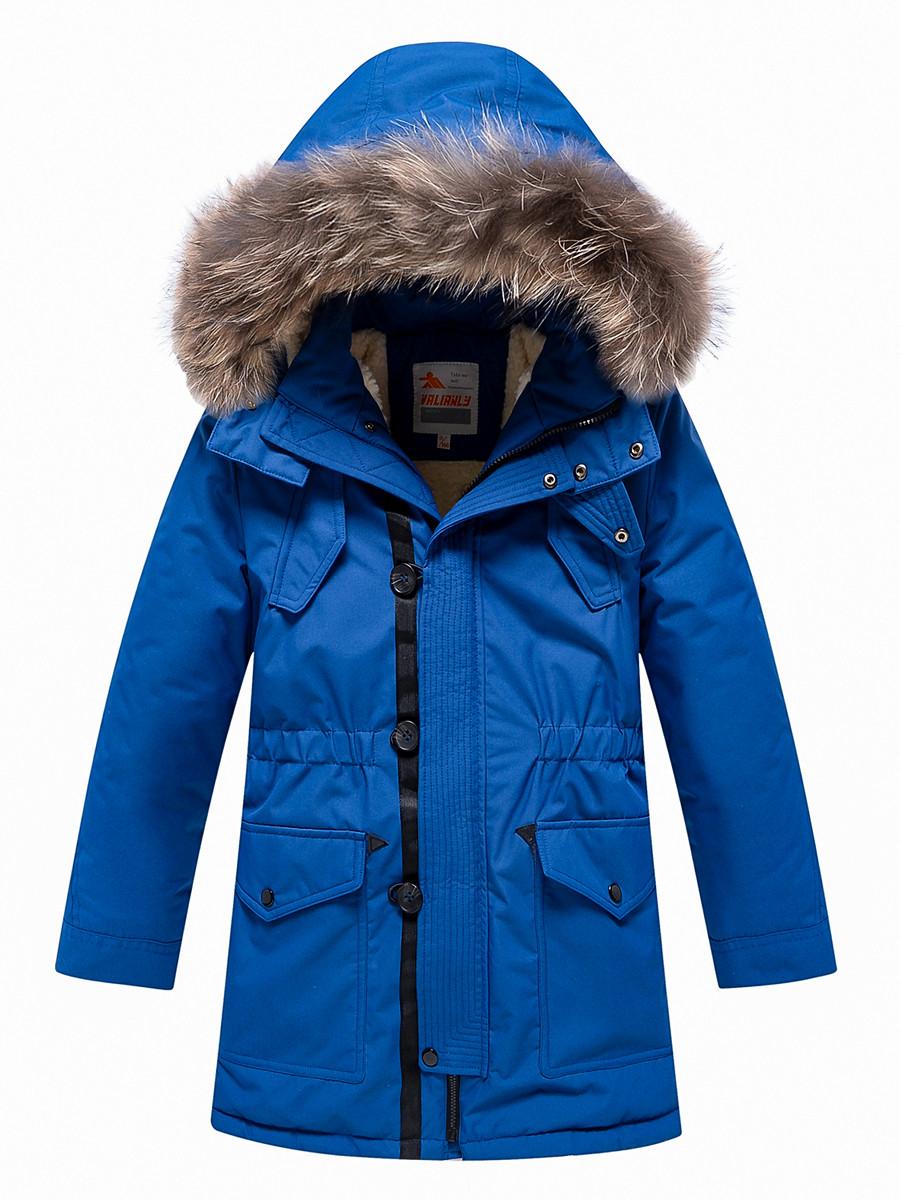 Купить оптом Парка зимняя Valianly для мальчика синего цвета 9037S