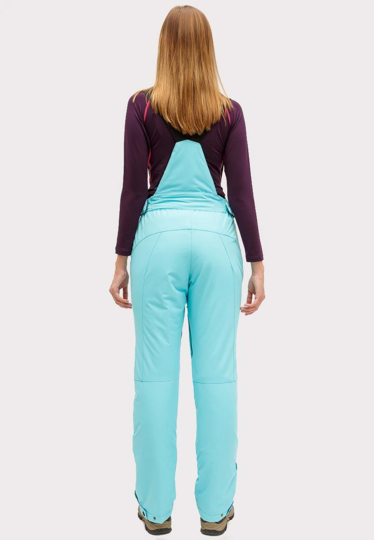 Купить оптом Брюки горнолыжные женские голубого цвета 905Gl в Сочи